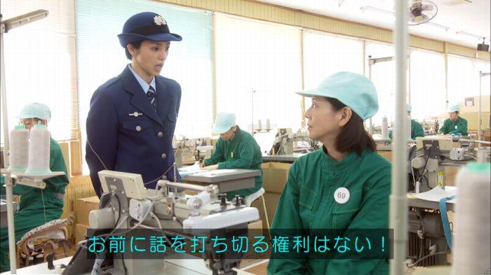 監獄のお姫さま 2話のキャプ309