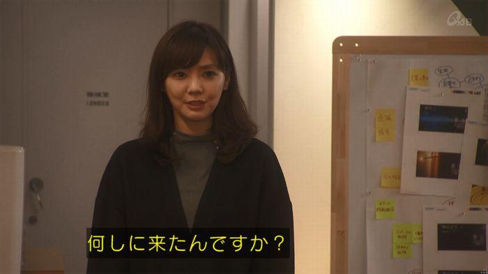 奪い愛 5話のキャプ644