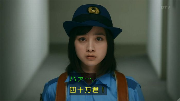 警視庁いきもの係 最終話のキャプ108