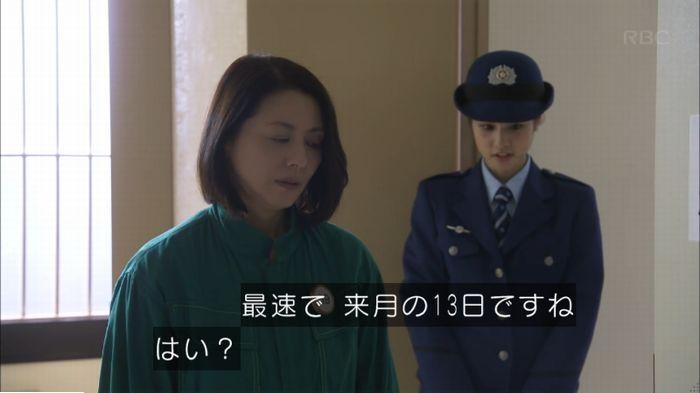 監獄のお姫さま 8話のキャプ598