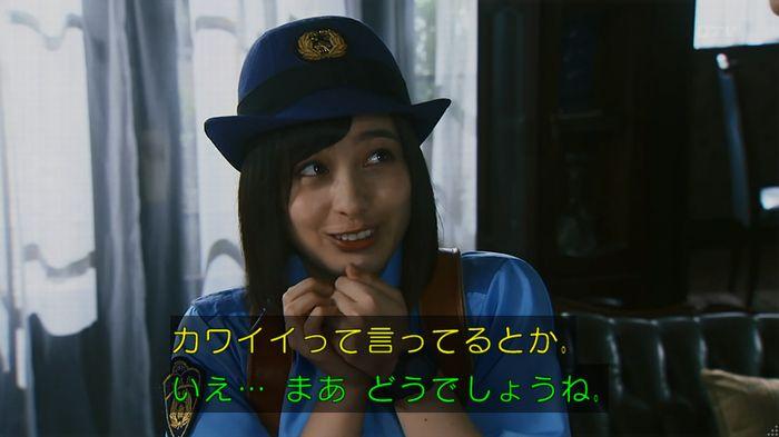 警視庁いきもの係 8話のキャプ199