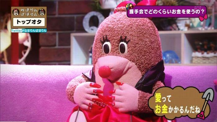 ねほりんぱほりんのキャプ238