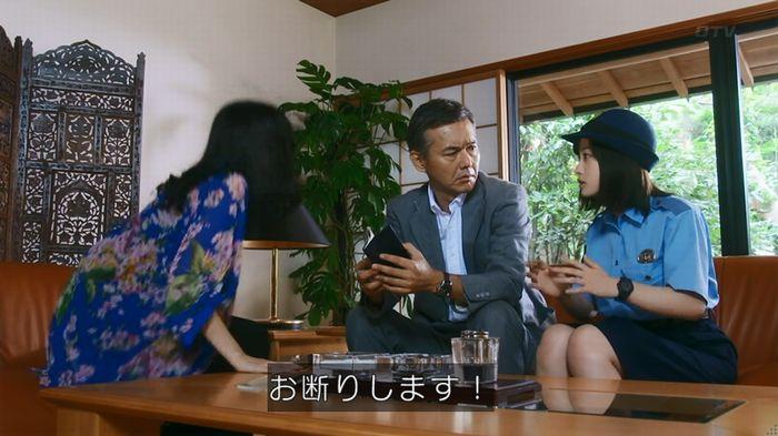 警視庁いきもの係 8話のキャプ481