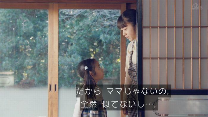 家政婦のミタゾノ 5話のキャプ211