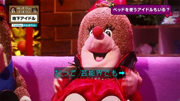 ねほりん 地下アイドル後編のキャプ34