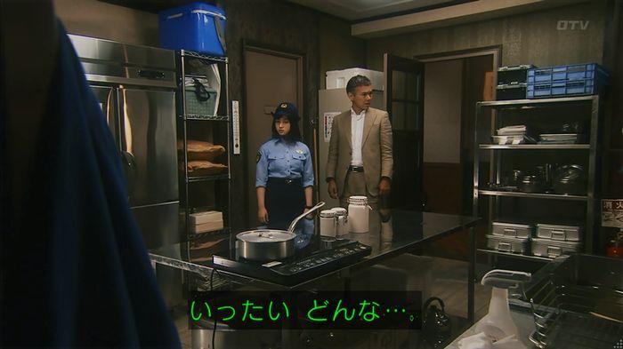 いきもの係 2話のキャプ666