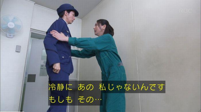 監獄のお姫さま 4話のキャプ201