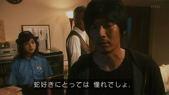 いきもの係 3話のキャプ714