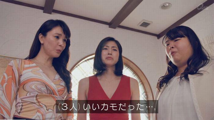 家政婦のミタゾノ 2話のキャプ674