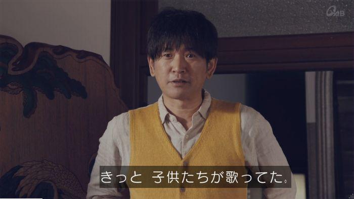 家政婦のミタゾノ 5話のキャプ96