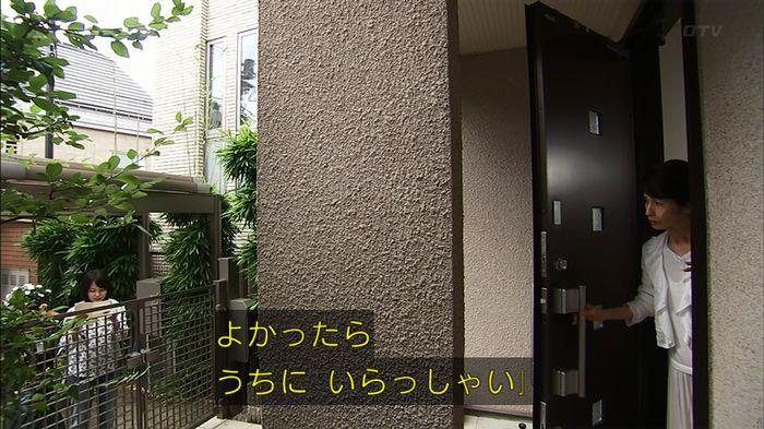 ウツボカズラの夢1話のキャプ74