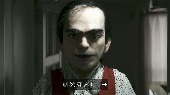 世にも奇妙な物語 夢男のキャプ397