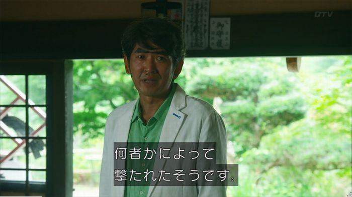 警視庁いきもの係 9話のキャプ476