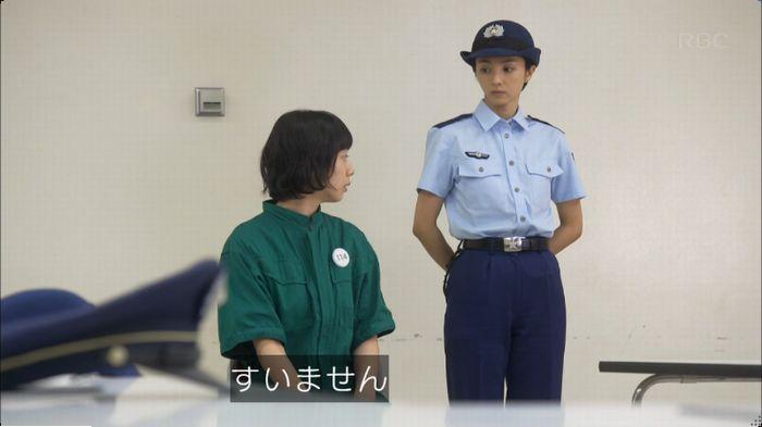 監獄のお姫さま 5話のキャプ243