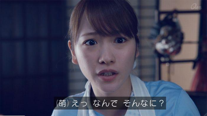 家政婦のミタゾノ 5話のキャプ663