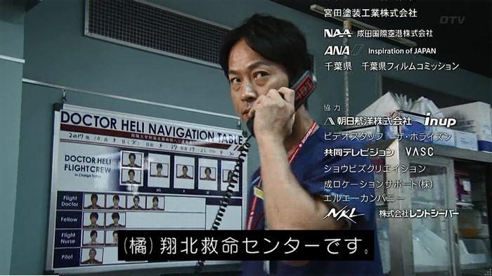 コード・ブルー最終回後編のキャプ409