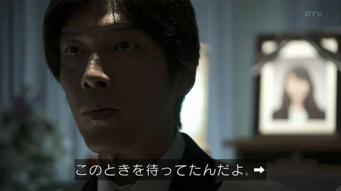 世にも奇妙な物語 夢男のキャプ333