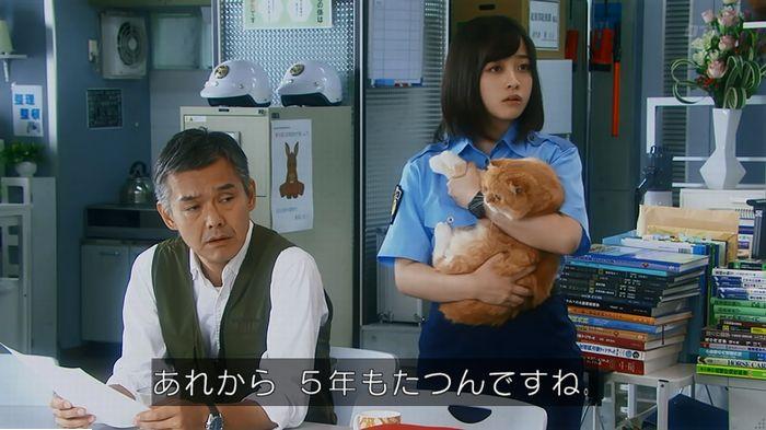 警視庁いきもの係 最終話のキャプ124