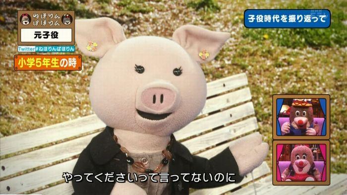 ねほりん元子役のキャプ453
