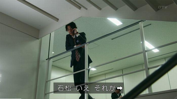 警視庁いきもの係 9話のキャプ610