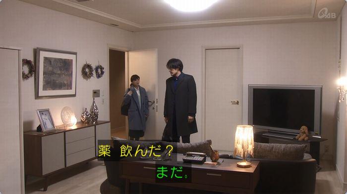奪い愛 3話のキャプ664