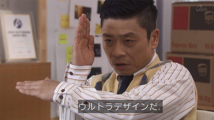 奪い愛 4話のキャプ616