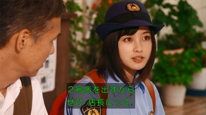 警視庁いきもの係 8話のキャプ387