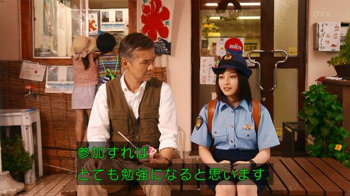 警視庁いきもの係 8話のキャプ380
