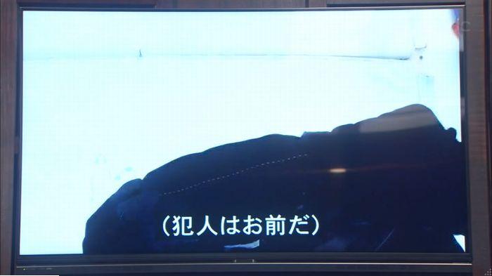 監獄のお姫さま 最終話のキャプ253