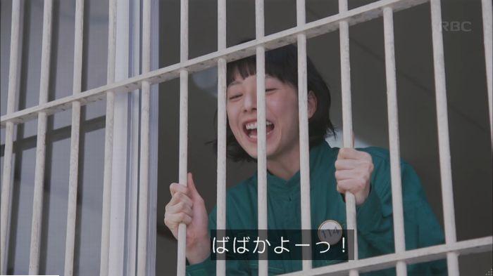 監獄のお姫さま 8話のキャプ730