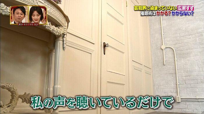 櫻井・有吉THE夜会のキャプ76