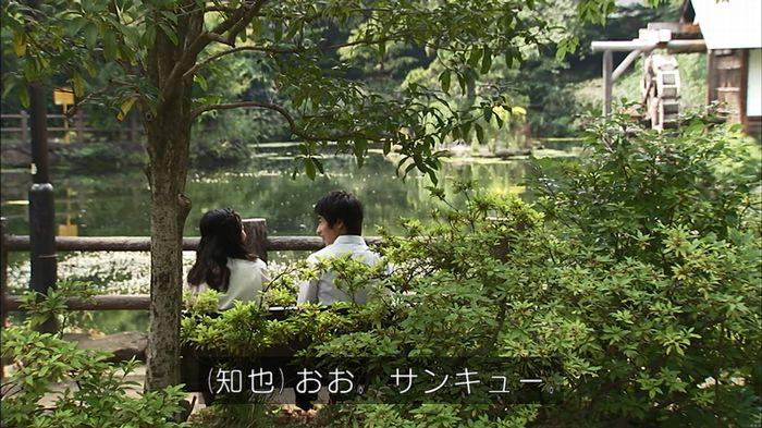 ウツボカズラの夢2話のキャプ202