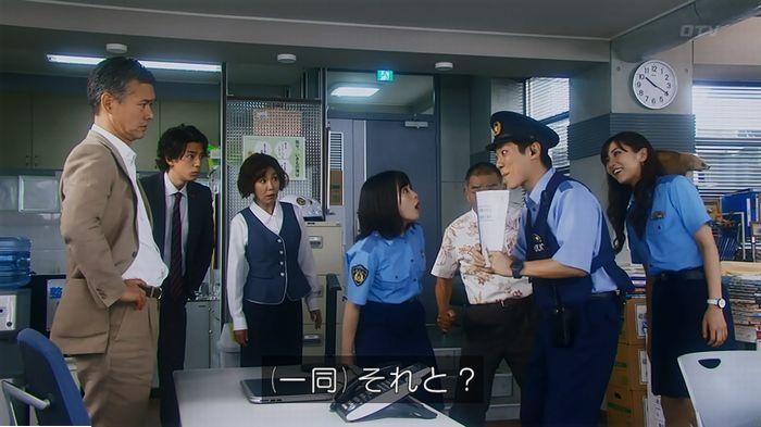 警視庁いきもの係 最終話のキャプ873