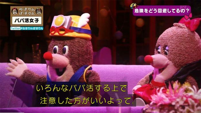 ねほりんぱほりんのキャプ144