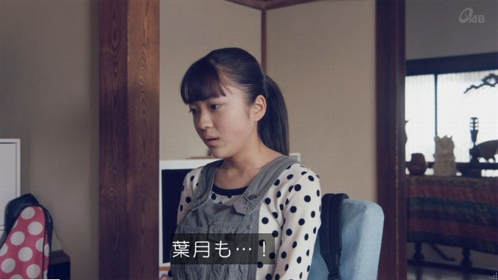 家政婦のミタゾノ 5話のキャプ527