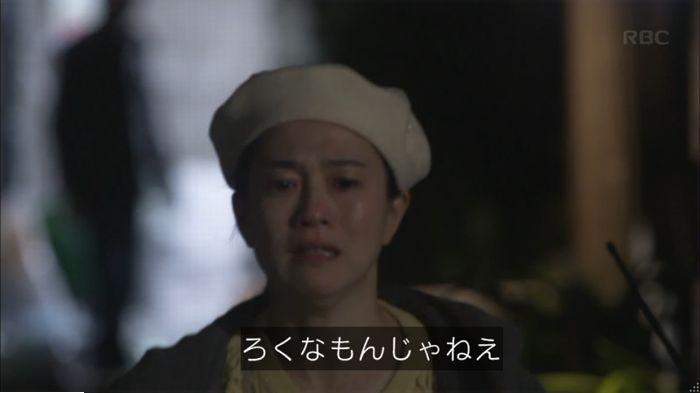 監獄のお姫さま 7話のキャプ485