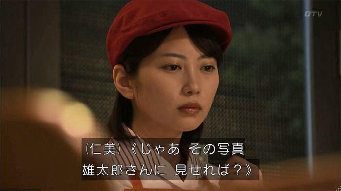 ウツボカズラの夢6話のキャプ417