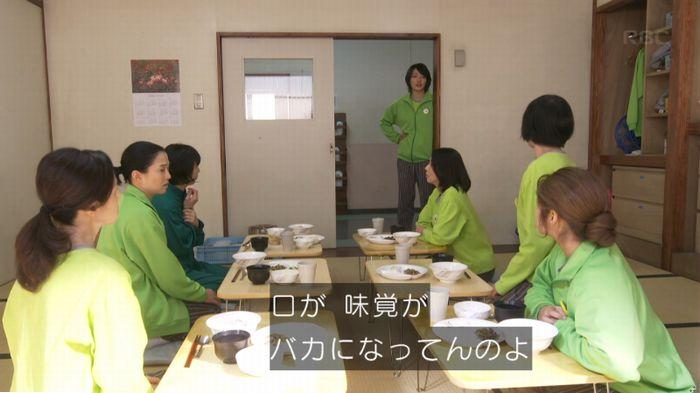 監獄のお姫さま 3話のキャプ484