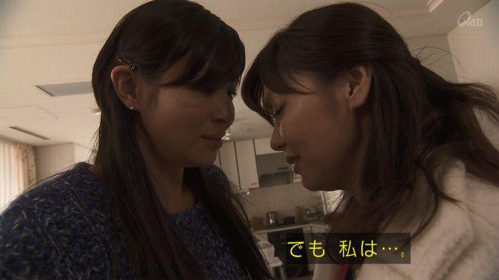 奪い愛 5話のキャプ412