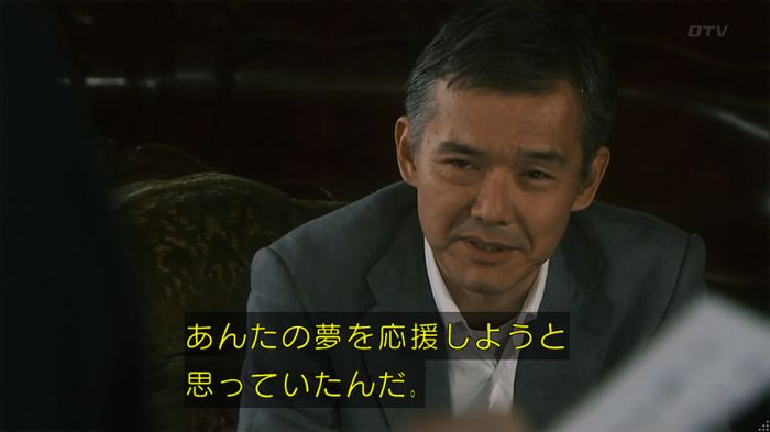 いきもの係 2話のキャプ796