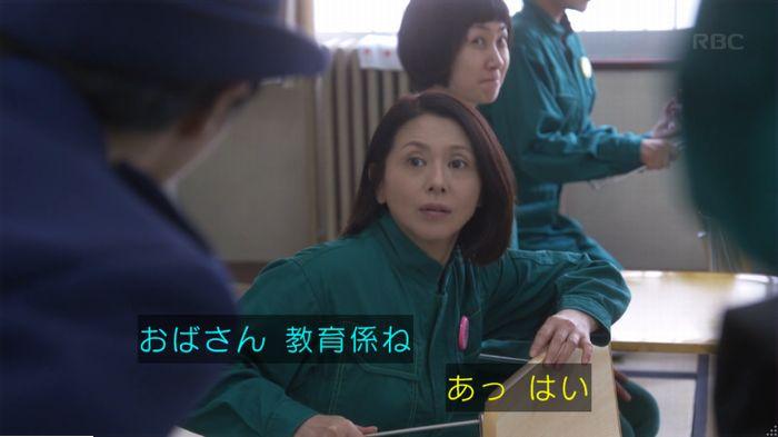 監獄のお姫さま 3話のキャプ64