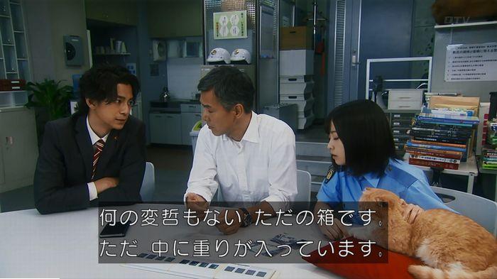 警視庁いきもの係 9話のキャプ659