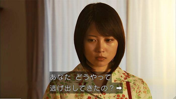 ウツボカズラの夢6話のキャプ548