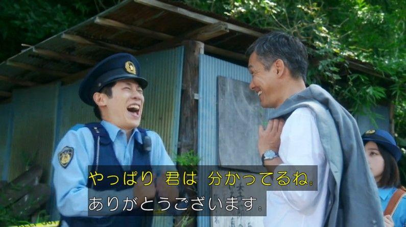 いきもの係 4話のキャプ206