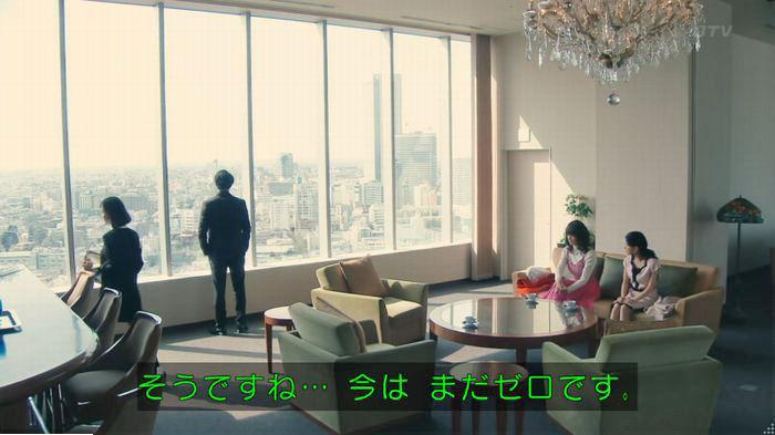 海月姫7話のキャプ778