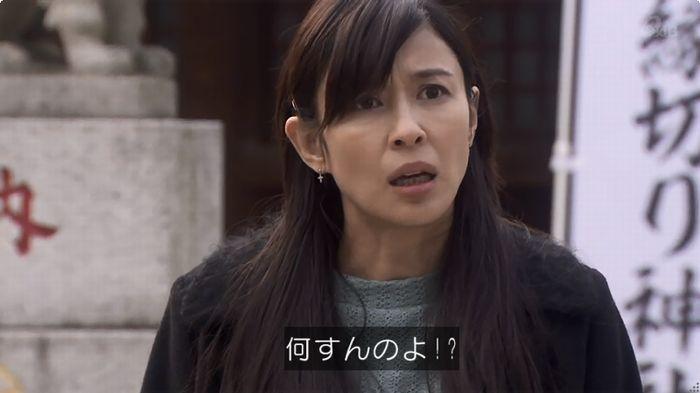 奪い愛 6話のキャプ271