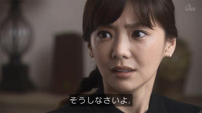 奪い愛 4話のキャプ464