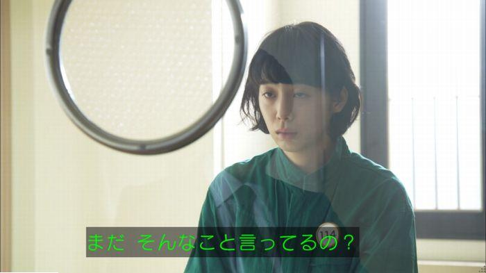 監獄のお姫さま 9話のキャプ154