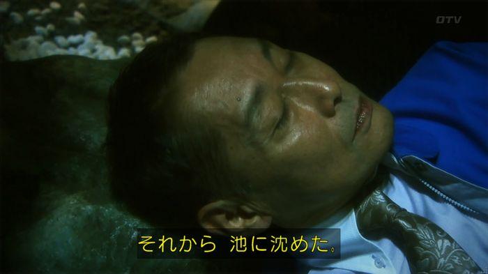 いきもの係 2話のキャプ716