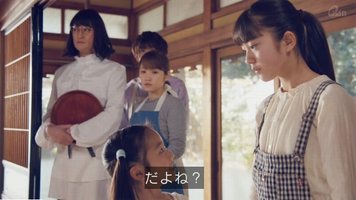 家政婦のミタゾノ 5話のキャプ133